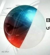 bbc_persia_april2009a